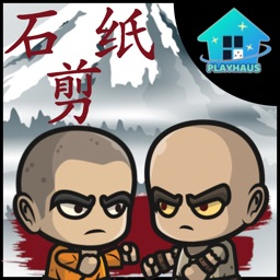 Angry Monks