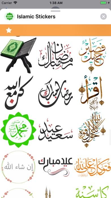 Screen Shot Islamic Stickers ! 9