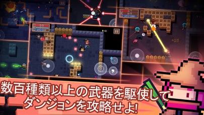 Soul Knightのおすすめ画像3