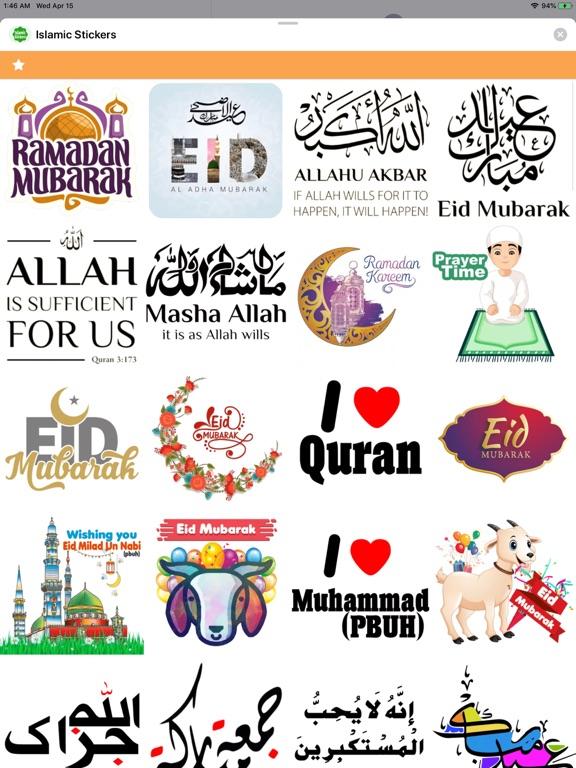 Ipad Screen Shot Islamic Stickers ! 1