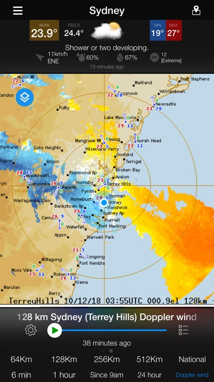 AUS Radar: WeatherAlert screenshot-3