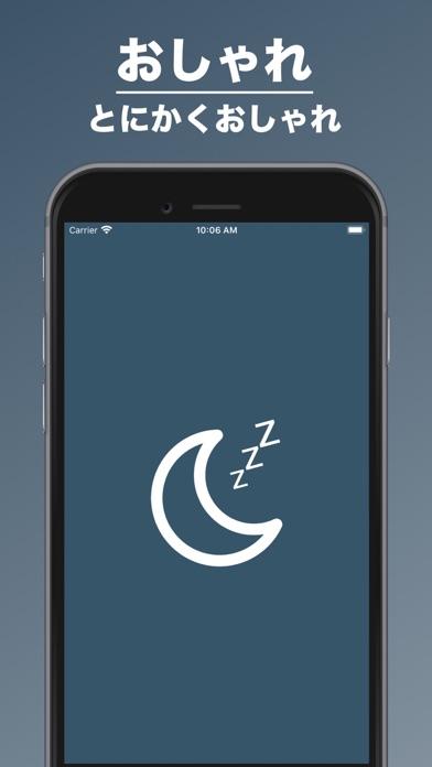 睡眠管理 | 毎日の睡眠を記録!のおすすめ画像5