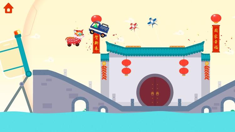 Dinosaur Smash: Bumper Cars screenshot-0
