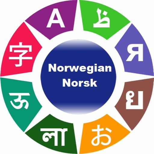 Hosy - Learn Norwegian