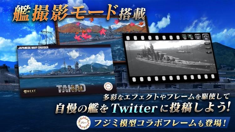 艦つく - Warship Craft - screenshot-6