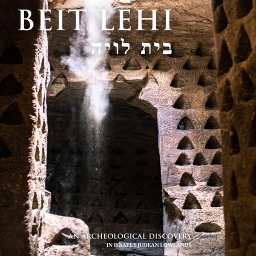 Beit Lehi