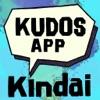 KUDOS APP -近畿大学 情報処理教育棟公式アプリ- - iPhoneアプリ
