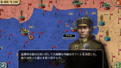 世界の覇者2のおすすめ画像3