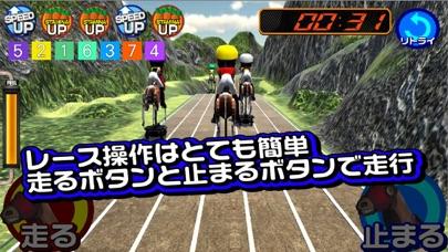 競馬メダルゲーム「ダービーレーサー」のおすすめ画像4