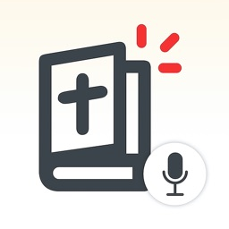 Bible Reading Recorder