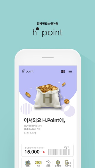 H.Point-현대백화점그룹 for Windows