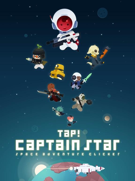 タップ!キャプテンスターのおすすめ画像1