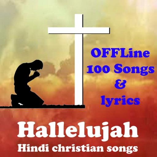 Hallelujah (Hindi Songs)