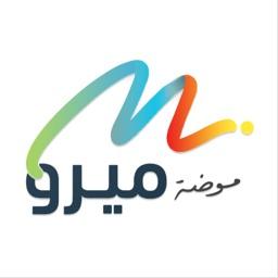 MODA MERO - موضة ميرو