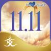 Oceanhouse Media - 11.11 Meditations アートワーク