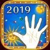 ザ・手相 - 新作・人気アプリ iPad