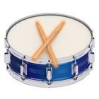 aprender los tambores icon