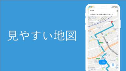 https://is3-ssl.mzstatic.com/image/thumb/Purple114/v4/39/ea/00/39ea009e-a5bd-69b2-73c2-d11449405a90/cf5b5677-3462-4e25-b3b5-7d210d9e6d39_ja-iOS5.5-good-map.png/406x228bb.png