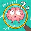 脳トレパズルゲーム - ブレーン Go - iPadアプリ