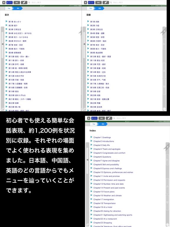 https://is3-ssl.mzstatic.com/image/thumb/Purple114/v4/3a/47/b3/3a47b33a-c720-07dd-9425-b6a2695d929d/pr_source.png/576x768bb.png