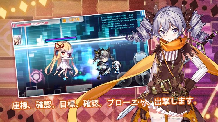 崩壊学園 screenshot-2