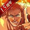 七つの大罪 光と闇の交戦 : グラクロ - iPhoneアプリ