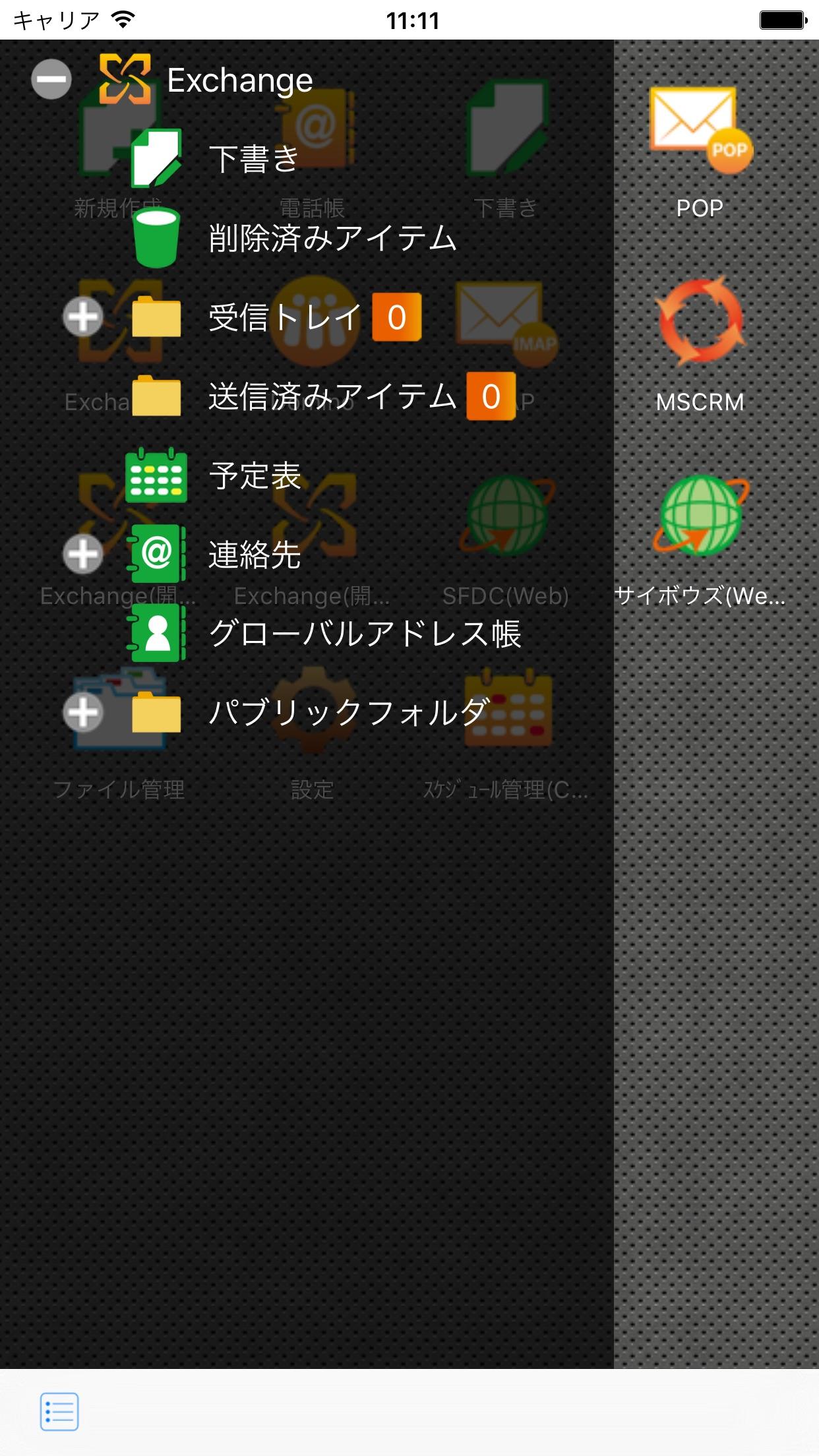 Moconavi Screenshot