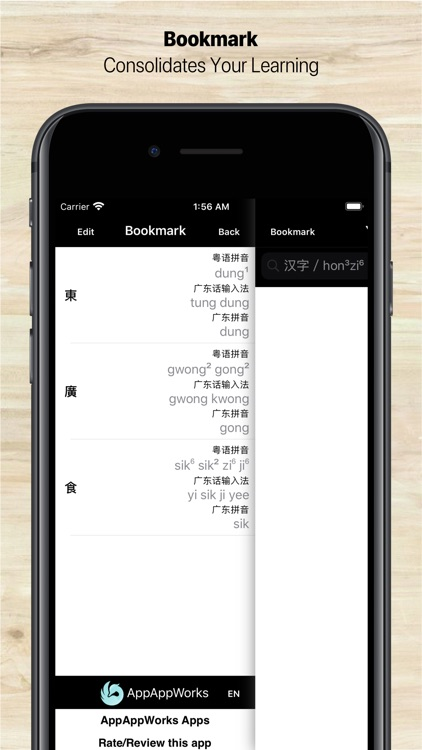 Cantonese/Yuet Dictionary Pro screenshot-3