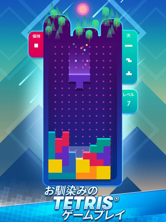 Tetris®のおすすめ画像1