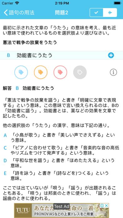 SPI Lite 【Study Pro】 ScreenShot2