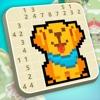 Pixel Cross™-ピクロス・ロジックパズル