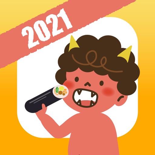 2021年の恵方コンパス