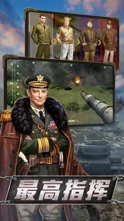 坦克大作战联盟:警戒战争 screenshot-3