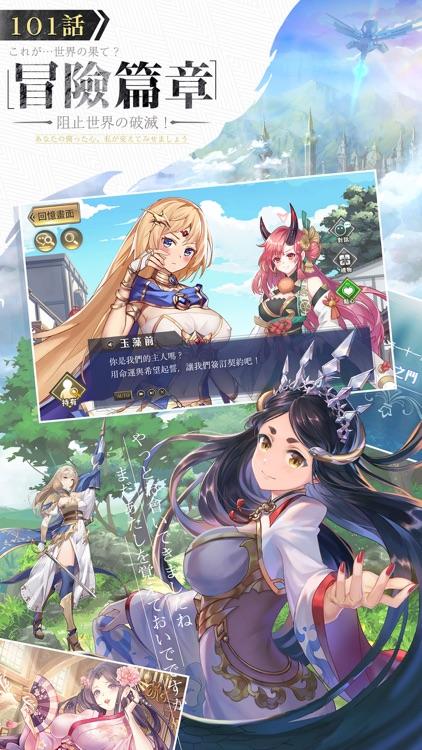 遺忘之境:World of Lethe screenshot-4