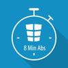 8分钟腹肌 - 随时随地锻炼
