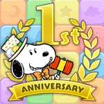 SNOOPY Puzzle Journey Hack Online Generator  img