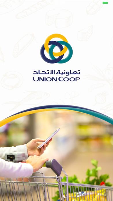 Union COOP screenshot one