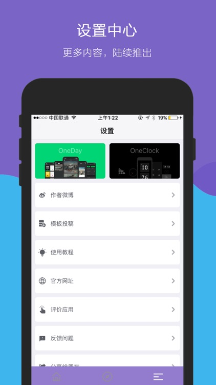 OneScreen - Make Your Mockup screenshot-5
