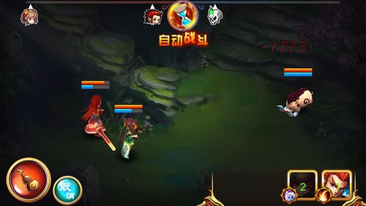 天剑诀前传-少年剑灵 screenshot-6