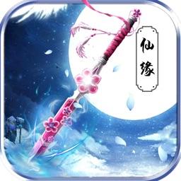 仙灵之境-热血激情的帮派对战