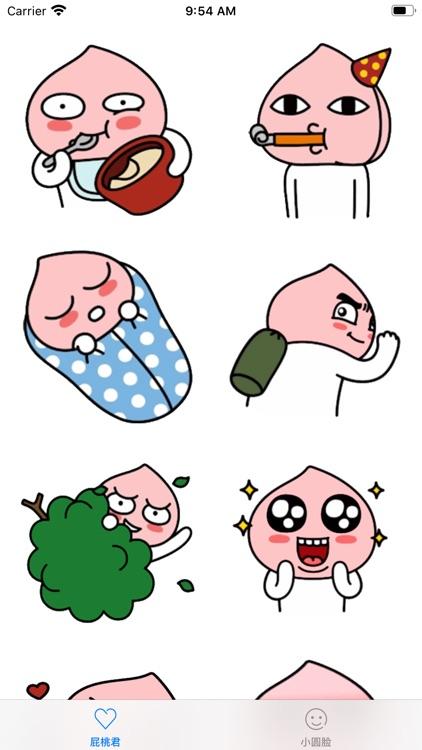 桃园Sticker