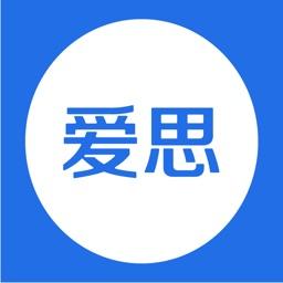 爱思助手-Emoji