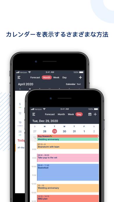Tiny Calendar ScreenShot1