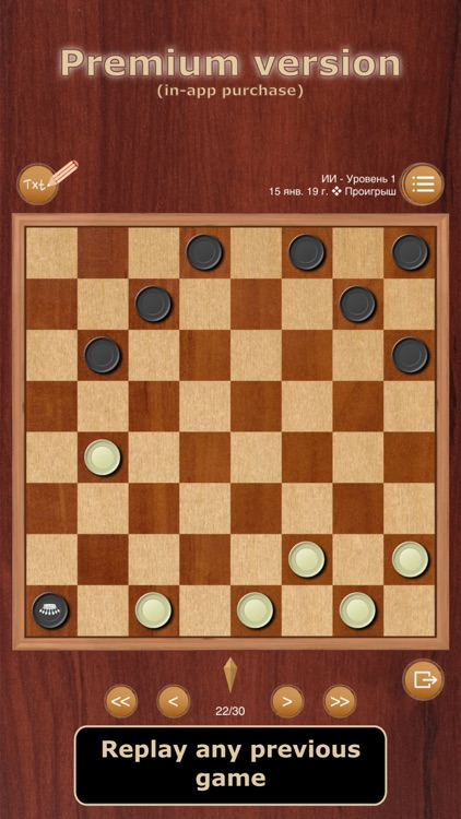 Checkers № 1 screenshot-6