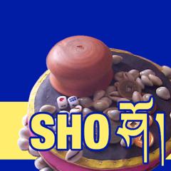 tibetan dice game SHO