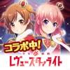プロジェクト東京ドールズ :美少女タップアクションRPG iPhone / iPad