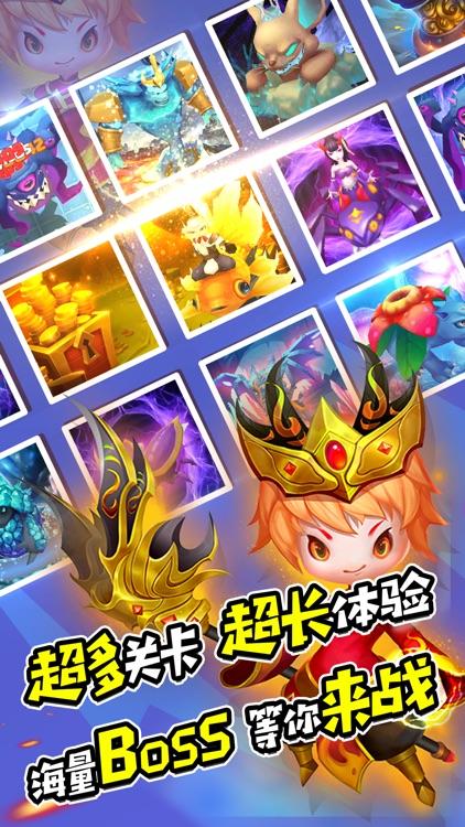 勇者萌将传 - 暗黑闯关手游 screenshot-3