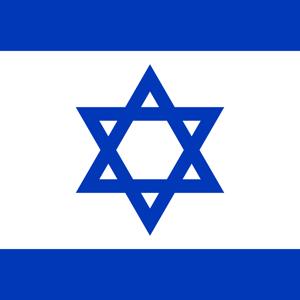 Hebrew Calendar & Dates