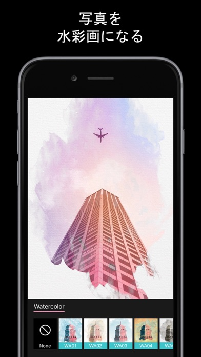 XEFX - 曇り空から青空に加工する, 動く壁紙作るのおすすめ画像4