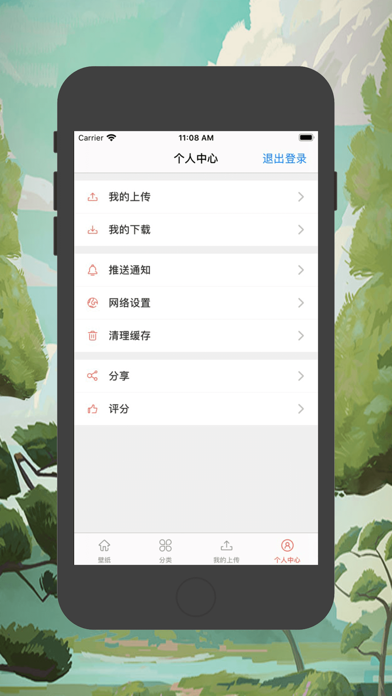 卡比 Screenshot